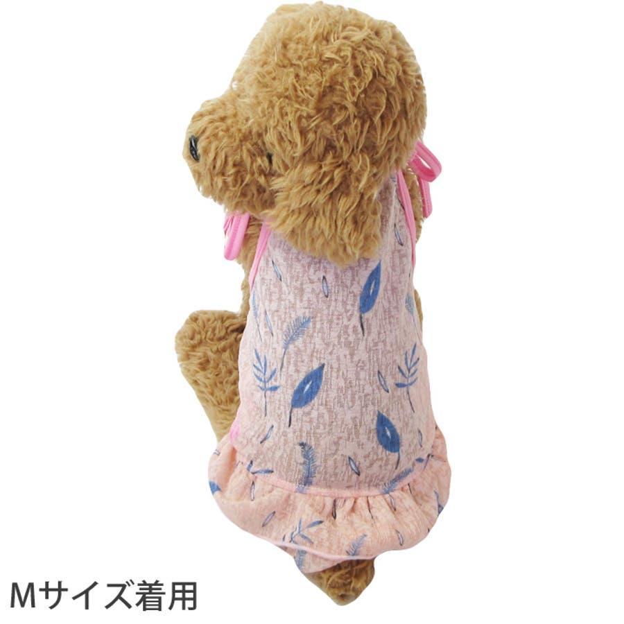 犬 服 犬服 犬の服 キャミソール ワンピース ドレス 薄手 リゾート ドッグウェア 2