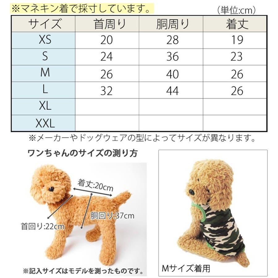 犬 服 犬服 犬の服 タンクトップ 迷彩 カモフラ ドッグウェア 4