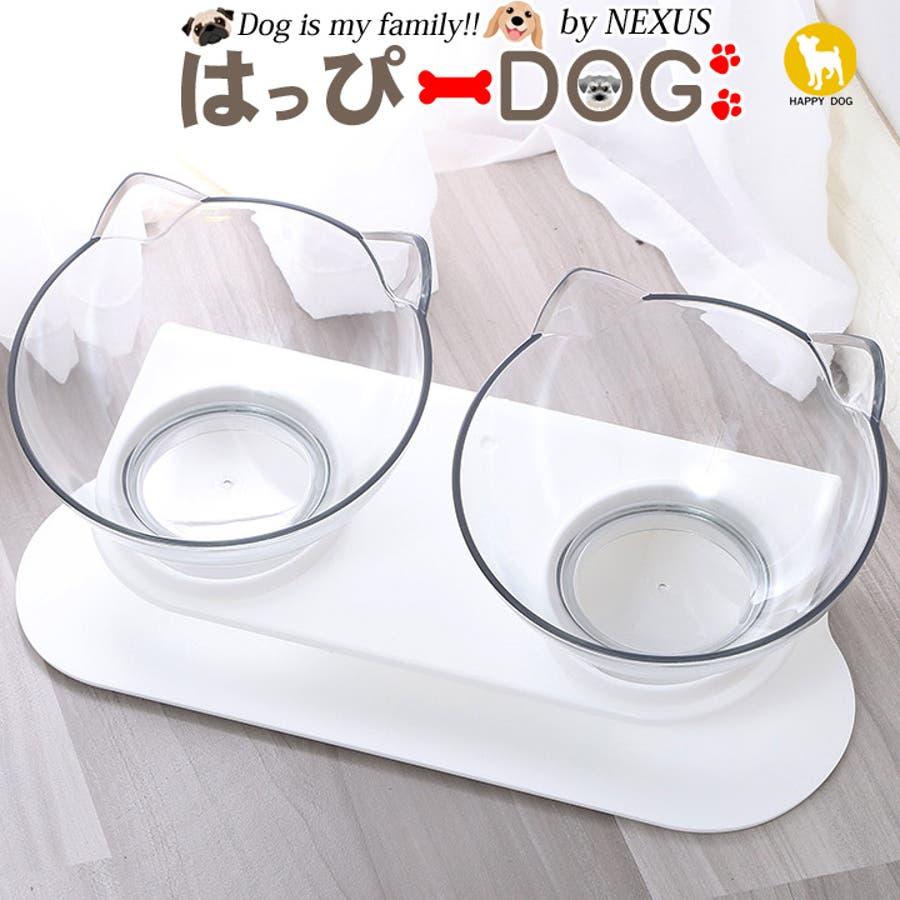 犬 テーブル 食器台 1