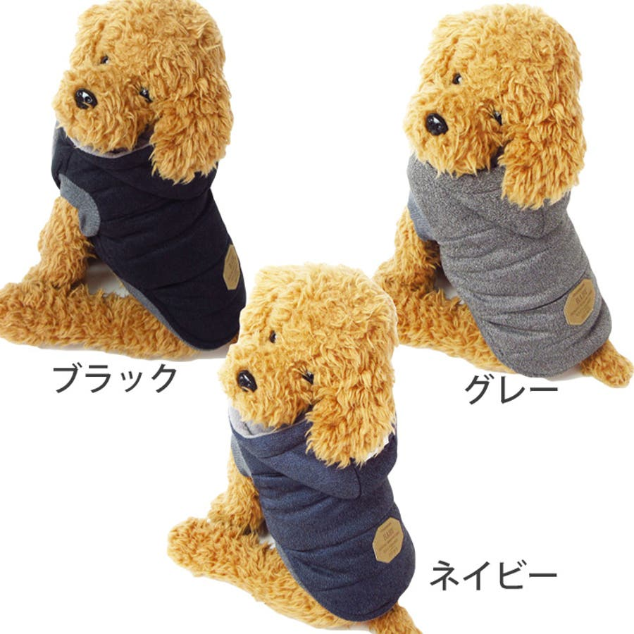 犬 服 犬服 6