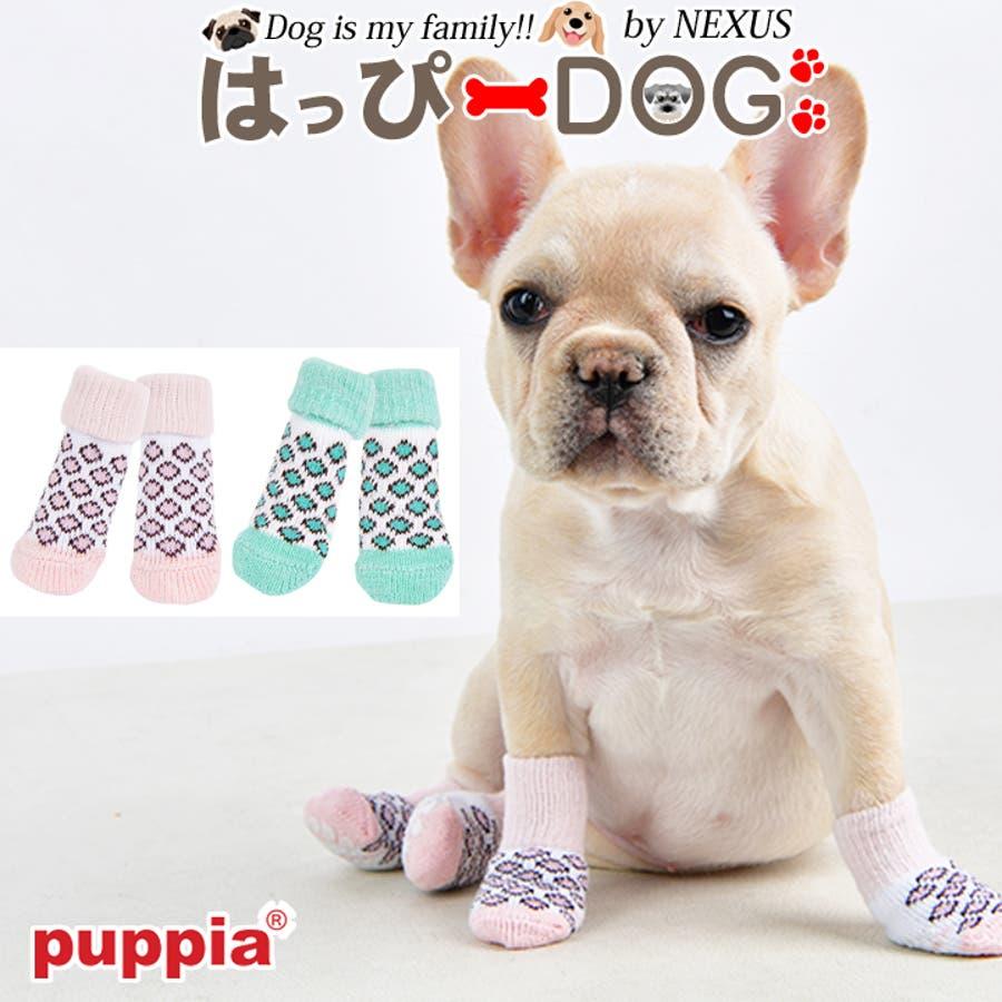 犬靴 靴 靴下 1