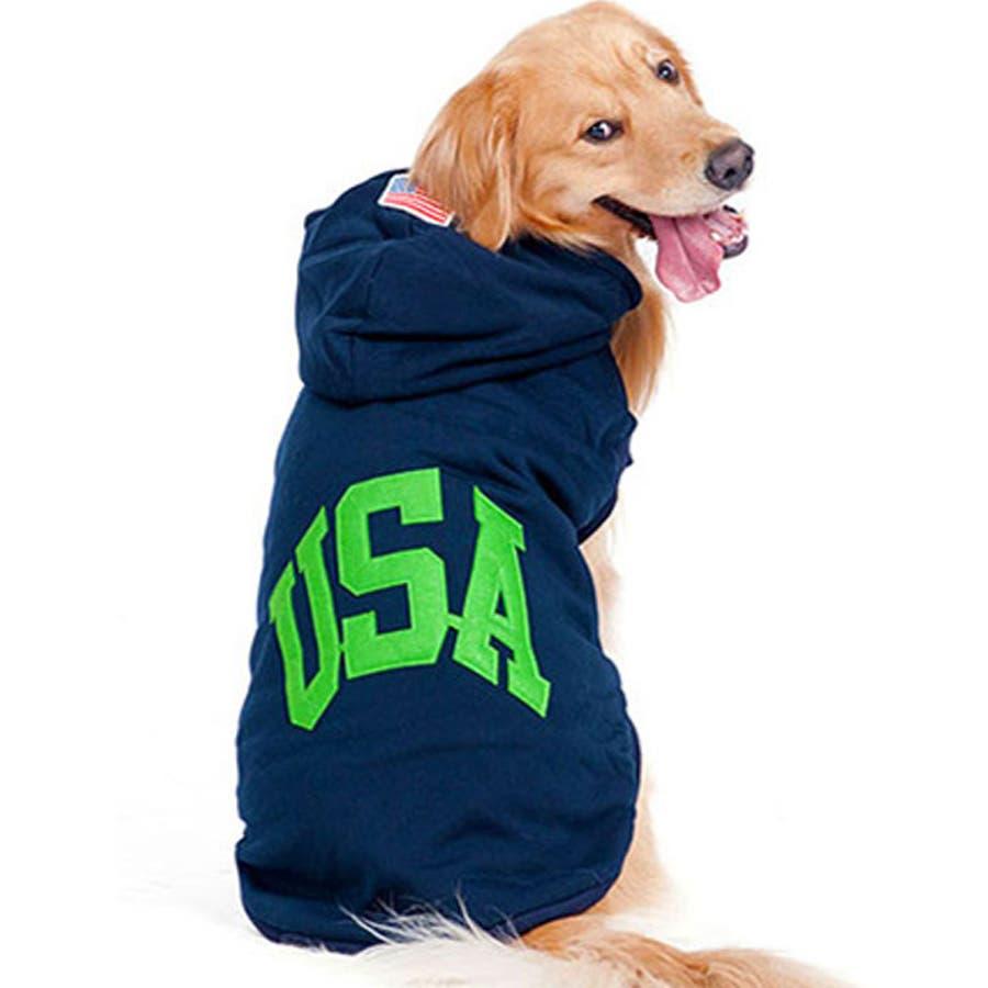 犬服 大型犬 犬の服 2