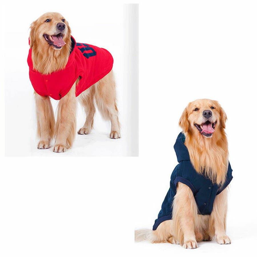 犬服 大型犬 犬の服 3