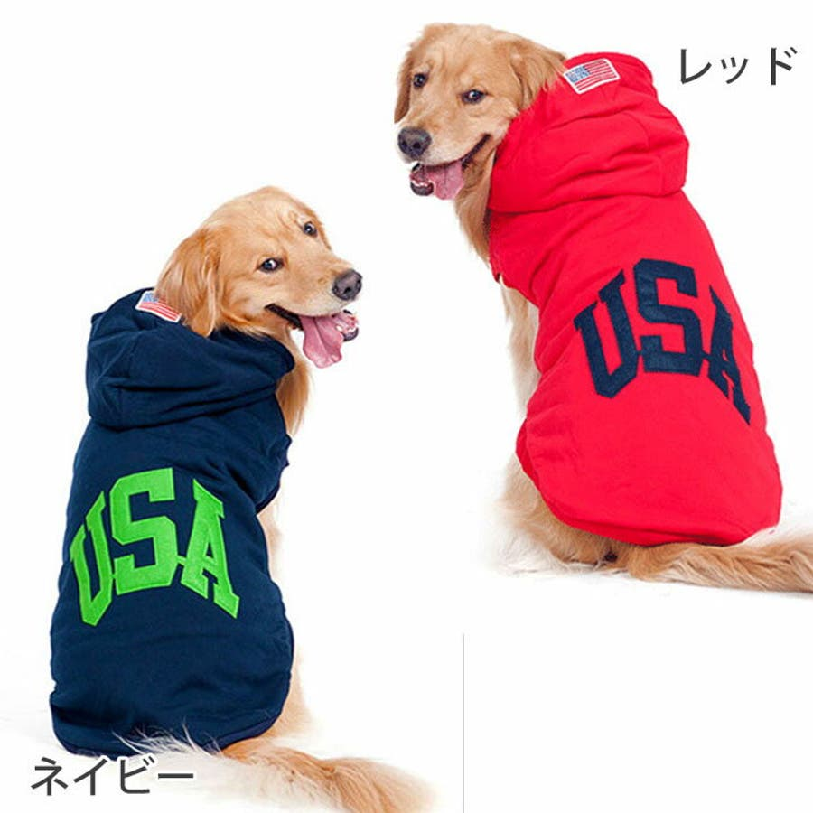 犬服 大型犬 犬の服 5