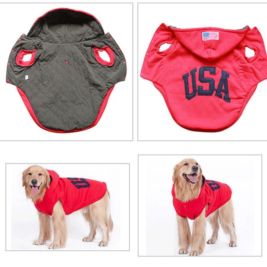 犬服 大型犬 犬の服 6