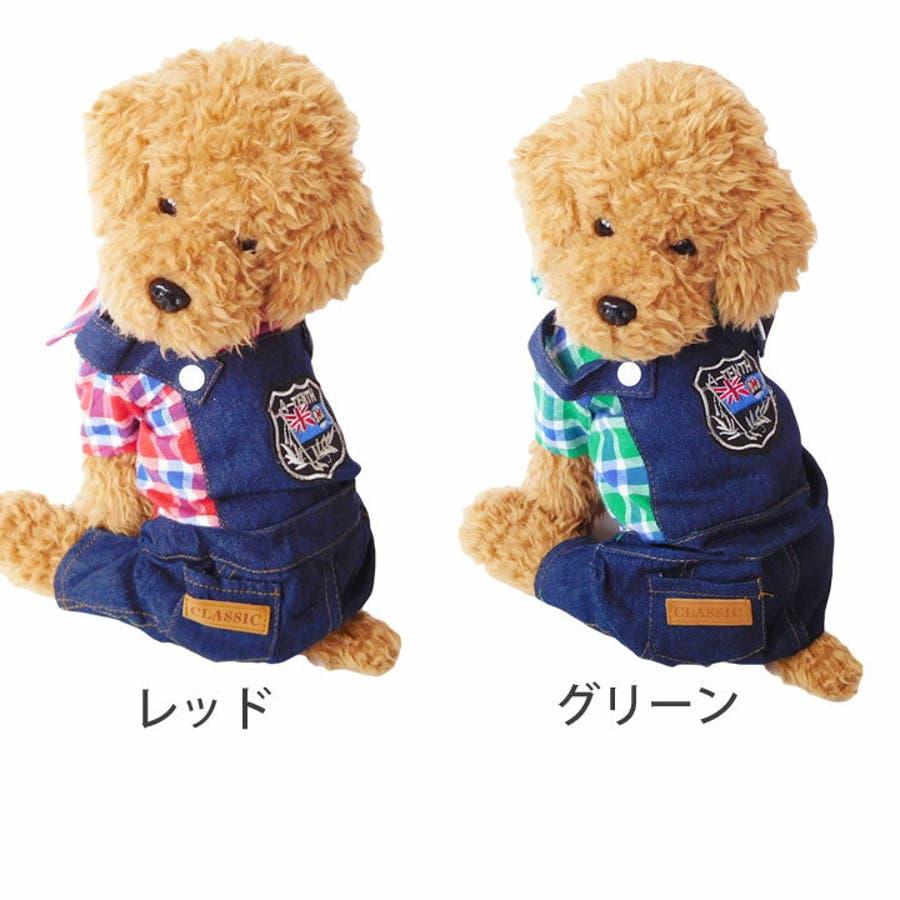 犬服 犬 服 4