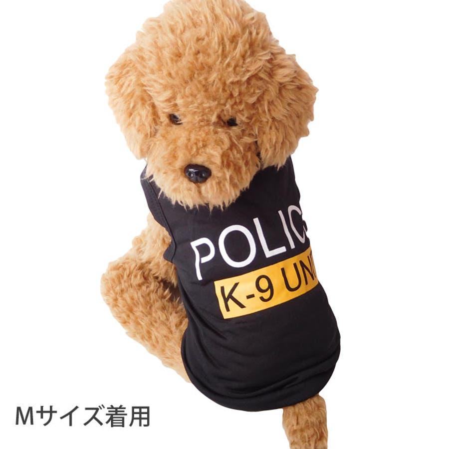 犬 服 犬服 2