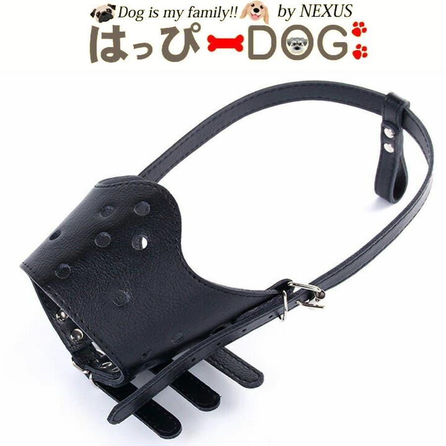 犬服 口輪 犬 1