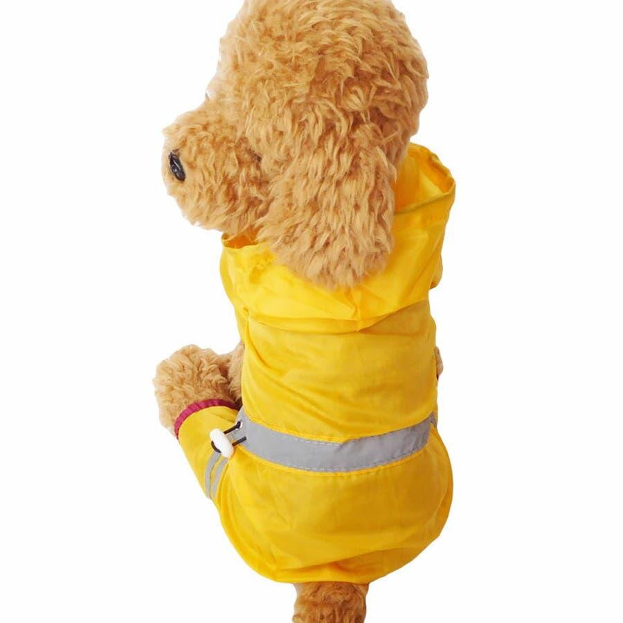 犬 服 犬服 犬の服 レインコート カッパ 雨具 ドッグウェア 洋服 可愛い おしゃれ 通販 洋服 かわいい ペット服  【秋冬】 3