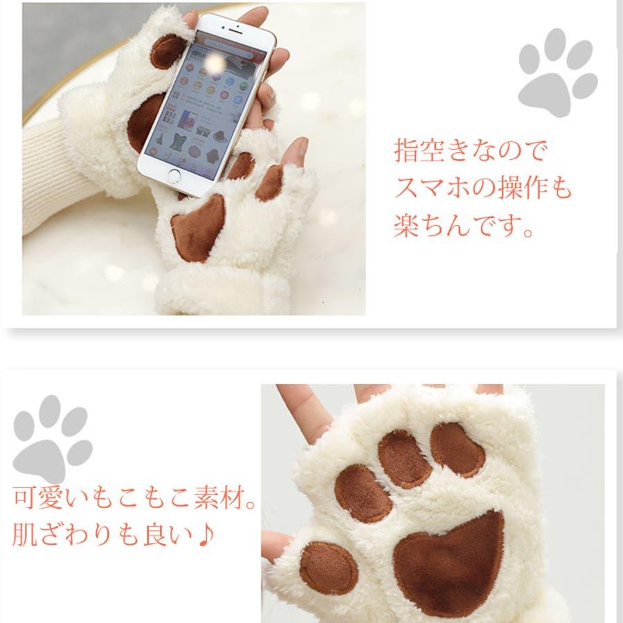 にゃんこ手袋 手袋 指なし 3
