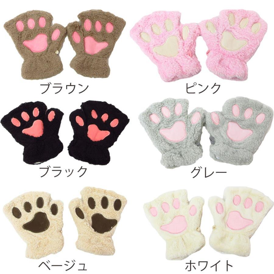 にゃんこ手袋 手袋 指なし 4