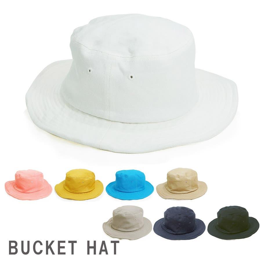 帽子メンズハットバケットハット無地サファリハットレディースKeysキーズCNT10068 1