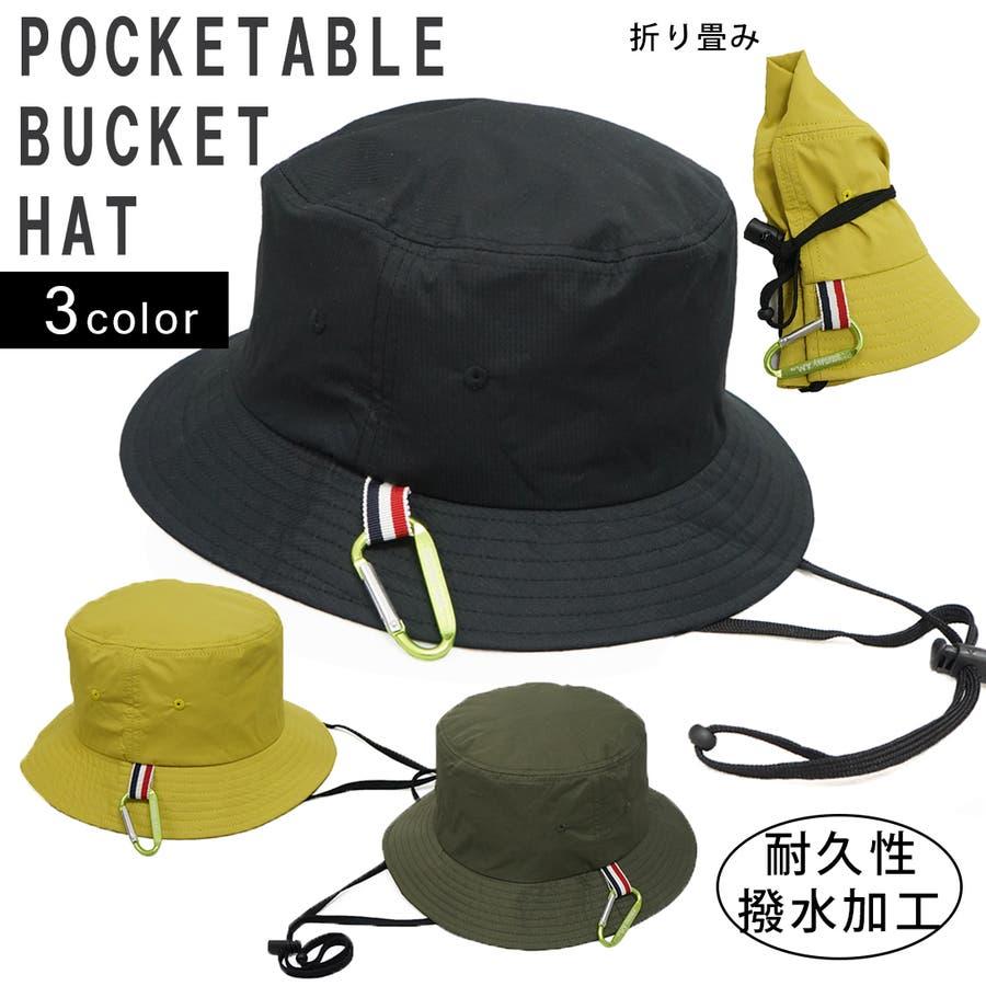 帽子 ハット メンズ レディース HAT バケットハット サファリハット 撥水 キーズ Keys-172 1
