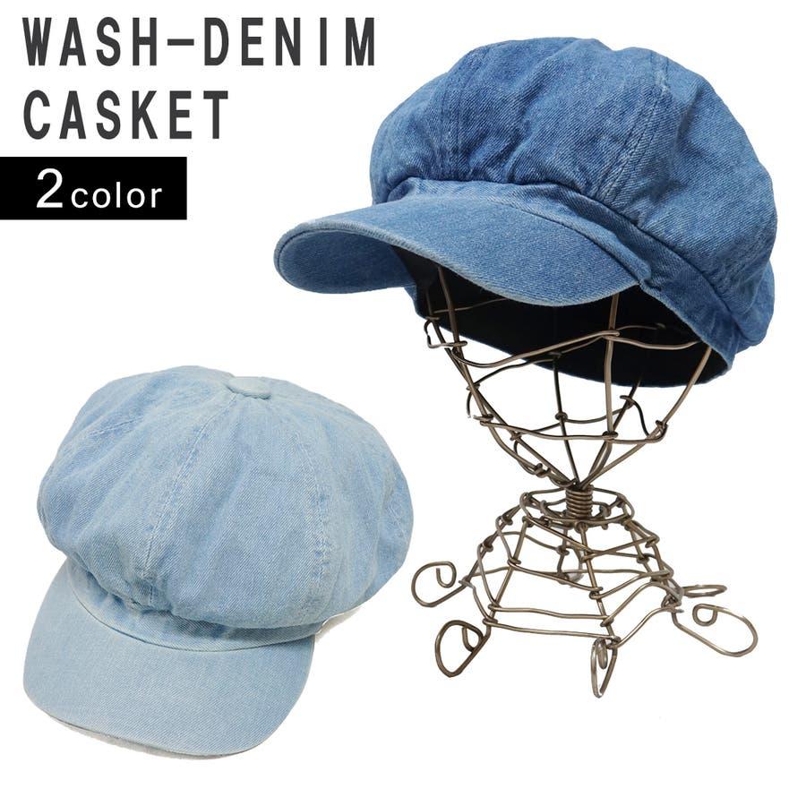 帽子 キャスケット キャス メンズ レディース デニム ツバ付き 春 夏 秋 冬 キーズ Keys-177 1