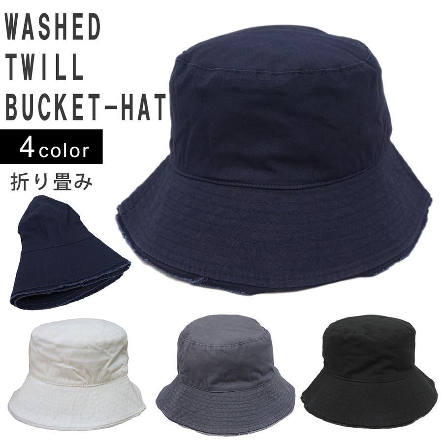 バケットハット 帽子 メンズ レディース ハット サファリハット コットン ウォッシュドツイル 春 夏 秋 キーズ Keys-179 1