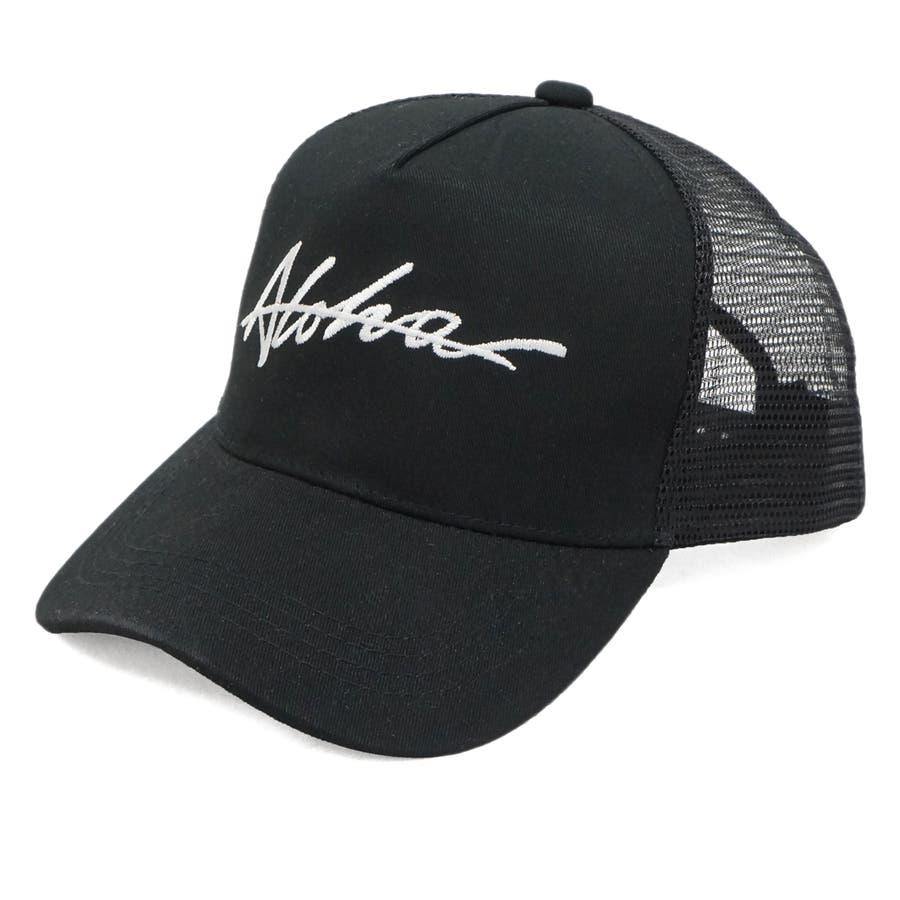 帽子 メッシュキャプ メッシュ キャップ メンズ レディース ベースボールキャップ コットンツイル ALOHA キーズKeys-183 21