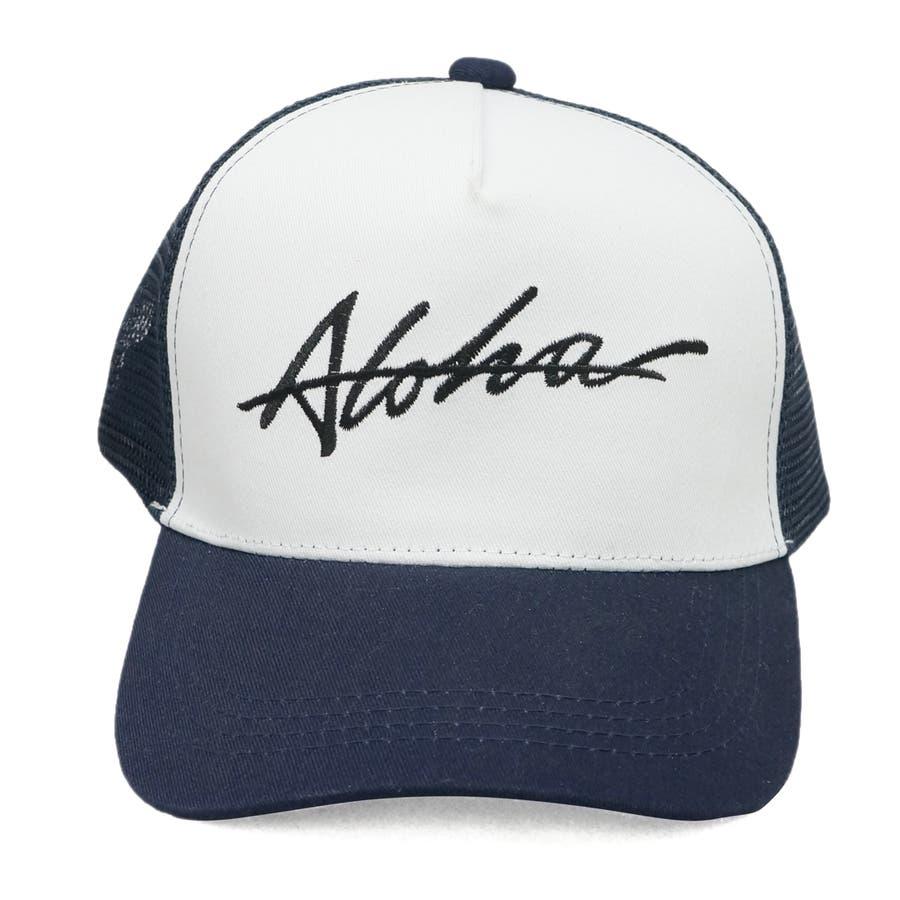 帽子 メッシュキャプ メッシュ キャップ メンズ レディース ベースボールキャップ コットンツイル ALOHA キーズKeys-183 2
