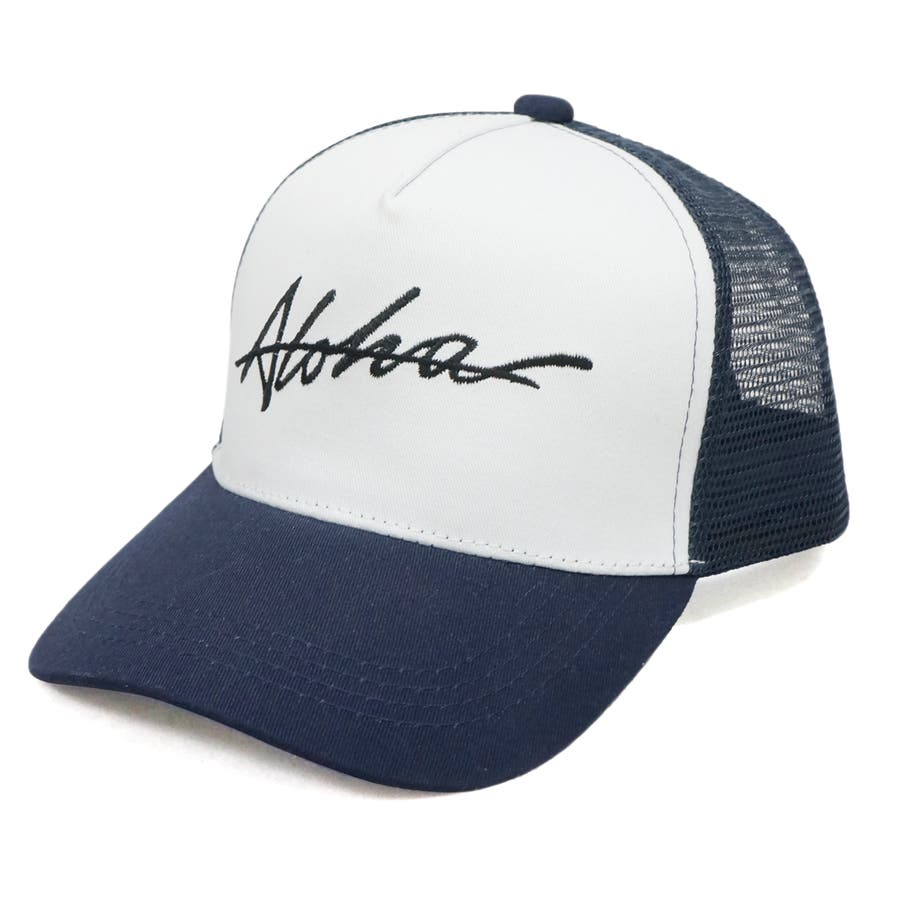 帽子 メッシュキャプ メッシュ キャップ メンズ レディース ベースボールキャップ コットンツイル ALOHA キーズKeys-183 64