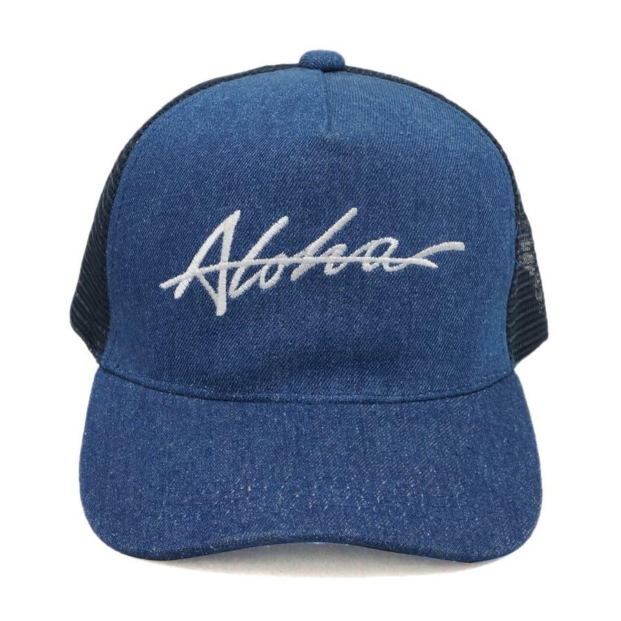 帽子 メッシュキャプ メッシュ キャップ メンズ レディース ベースボールキャップ コットンツイル ALOHA キーズKeys-183 6