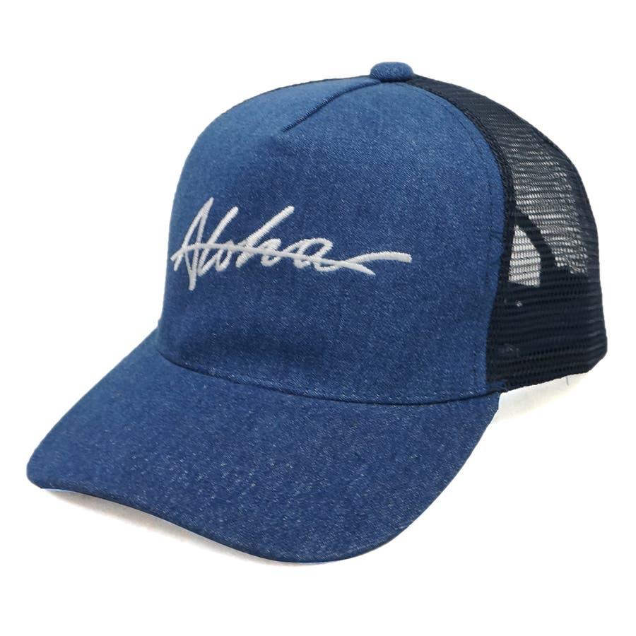 帽子 メッシュキャプ メッシュ キャップ メンズ レディース ベースボールキャップ コットンツイル ALOHA キーズKeys-183 59