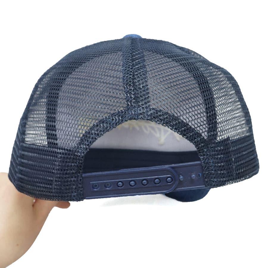 帽子 メッシュキャプ メッシュ キャップ メンズ レディース ベースボールキャップ コットンツイル ALOHA キーズKeys-183 9