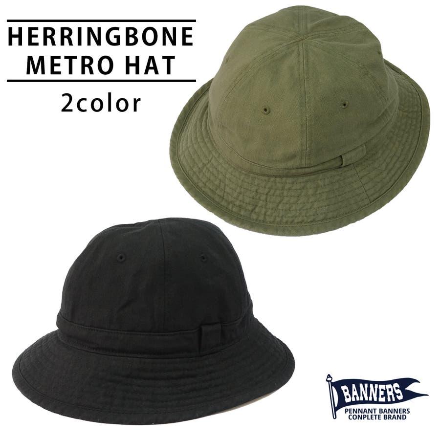 帽子 メンズ レディース ハット メトロハット バケットハット サファリハット PENNANTBANNERS-033 1
