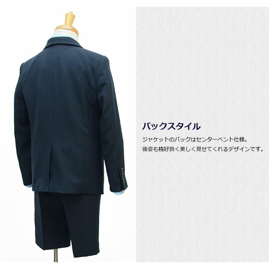 005b33c3758eb 入学式 スーツ 男の子 小学生 8901-5404 ネイビーストライプスーツ 100 ...