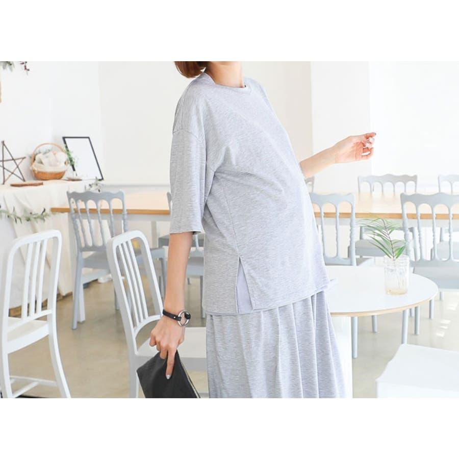 授乳 ルームウェア マタニティ 五分袖 ワイドパンツ セットアップ 半袖 授乳 兼 マタニティセットアップ/SPN71009マタニティー ママ 妊婦 韓国 韓国ファッション 大きいサイズ 9