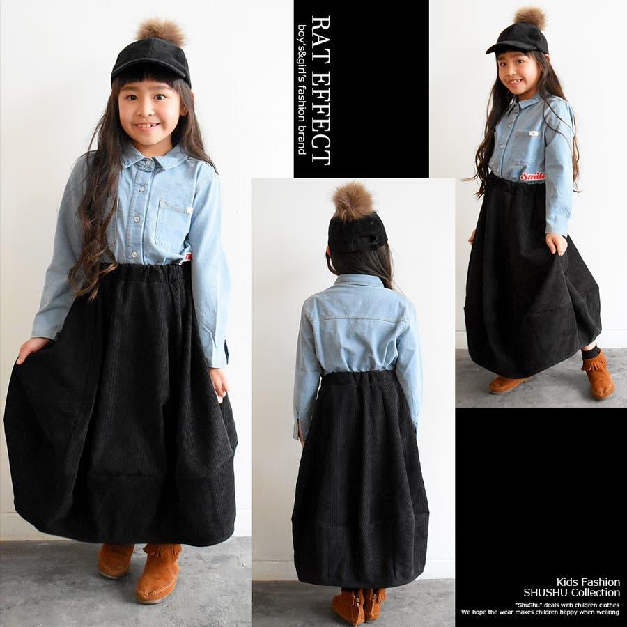 子供服 キッズ 女の子 韓国 ダンス ボトムコーデュロイバルーンスカート RATEFFECT ラットエフェクト オリジナル120cm 130cm 140cm 150cm 160cm 6