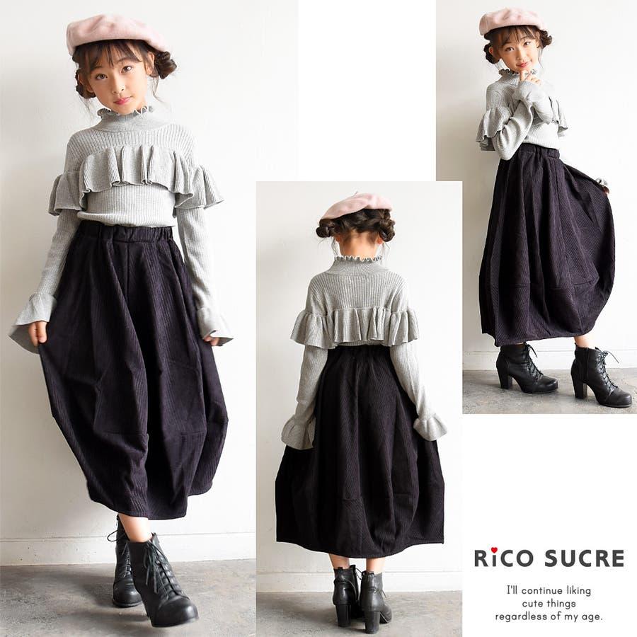子供服 キッズ 女の子 韓国 ダンス ボトムコーデュロイバルーンスカート RATEFFECT ラットエフェクト オリジナル120cm 130cm 140cm 150cm 160cm 8