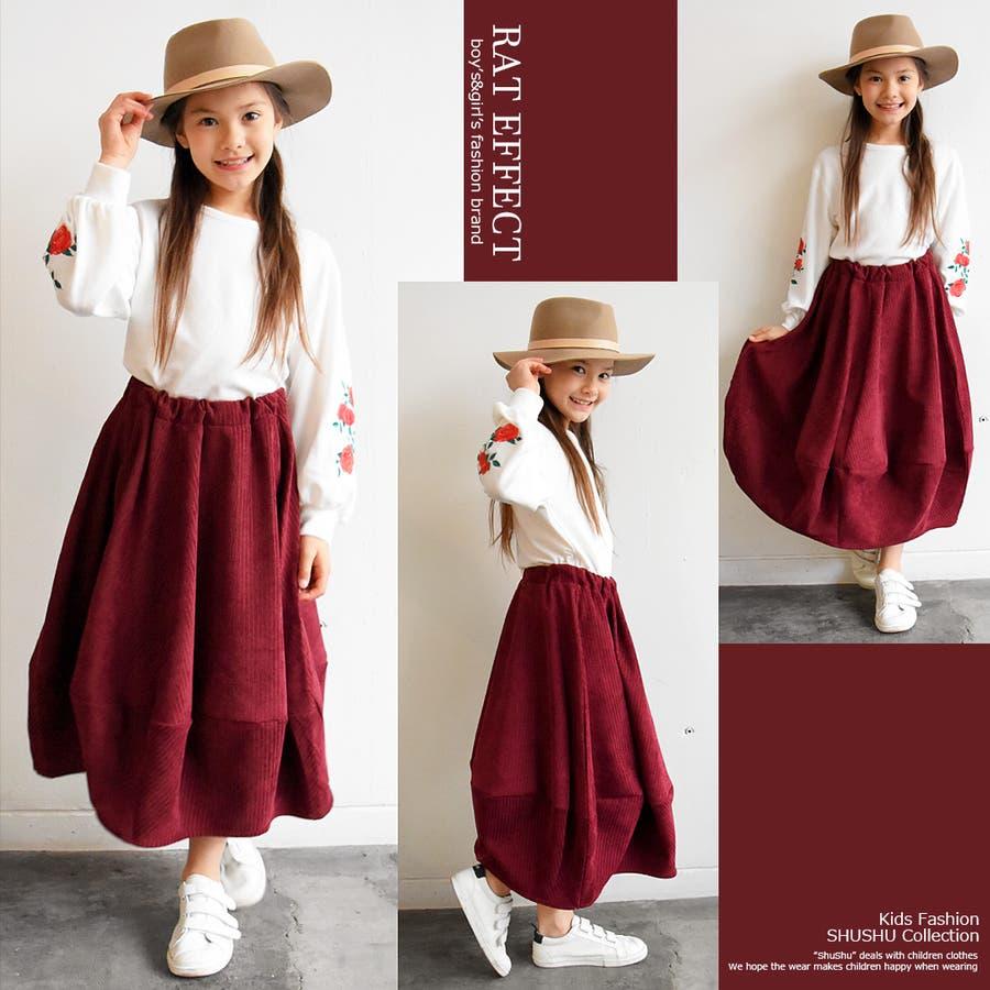 子供服 キッズ 女の子 韓国 ダンス ボトムコーデュロイバルーンスカート RATEFFECT ラットエフェクト オリジナル120cm 130cm 140cm 150cm 160cm 5