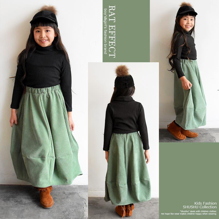 子供服 キッズ 女の子 韓国 ダンス ボトムコーデュロイバルーンスカート RATEFFECT ラットエフェクト オリジナル120cm 130cm 140cm 150cm 160cm 3