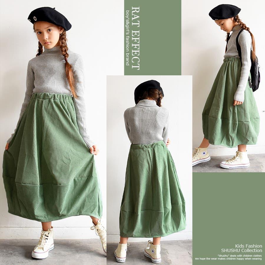 子供服 キッズ 女の子 韓国 ダンス ボトムコーデュロイバルーンスカート RATEFFECT ラットエフェクト オリジナル120cm 130cm 140cm 150cm 160cm 7
