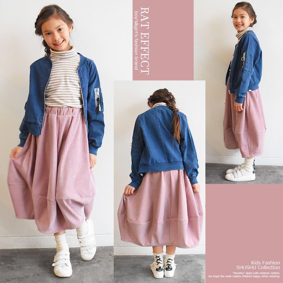 子供服 キッズ 女の子 韓国 ダンス ボトムコーデュロイバルーンスカート RATEFFECT ラットエフェクト オリジナル120cm 130cm 140cm 150cm 160cm 2