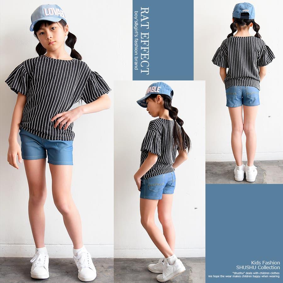 子供服 キッズ 女の子 韓国 ダンスカラーショートパンツ RATEFFECT ラットエフェクト オリジナル120cm 130cm 140cm 150cm 160cm 8