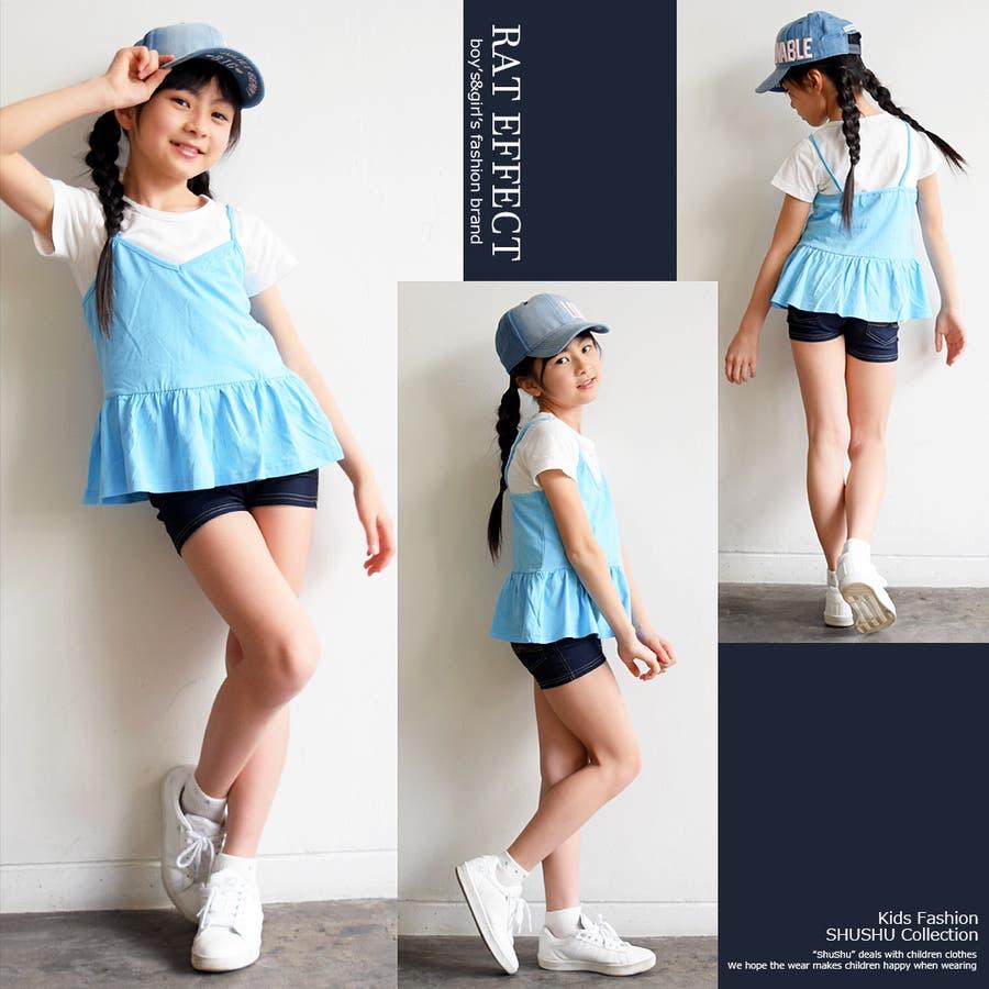 子供服 キッズ 女の子 韓国 ダンスカラーショートパンツ RATEFFECT ラットエフェクト オリジナル120cm 130cm 140cm 150cm 160cm 3