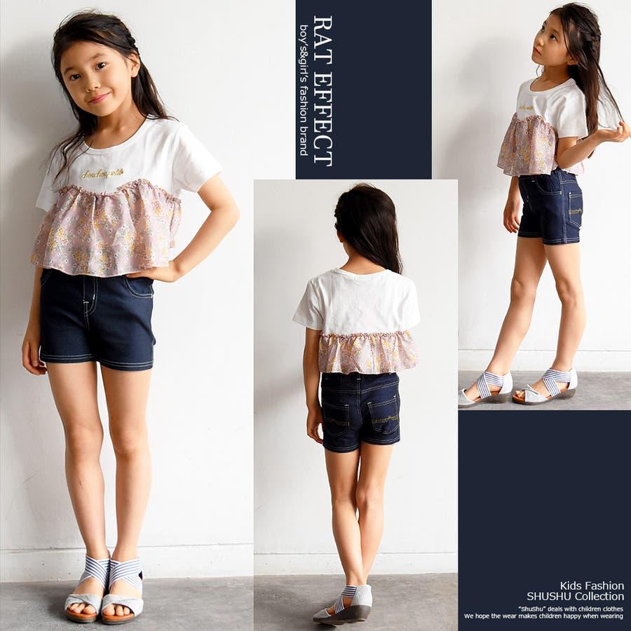 子供服 キッズ 女の子 韓国 ダンスカラーショートパンツ RATEFFECT ラットエフェクト オリジナル120cm 130cm 140cm 150cm 160cm 10