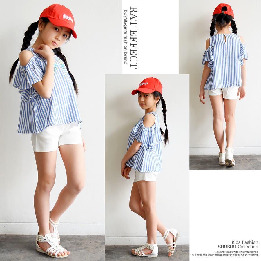 子供服 キッズ 女の子 韓国 ダンスカラーショートパンツ RATEFFECT ラットエフェクト オリジナル120cm 130cm 140cm 150cm 160cm 7