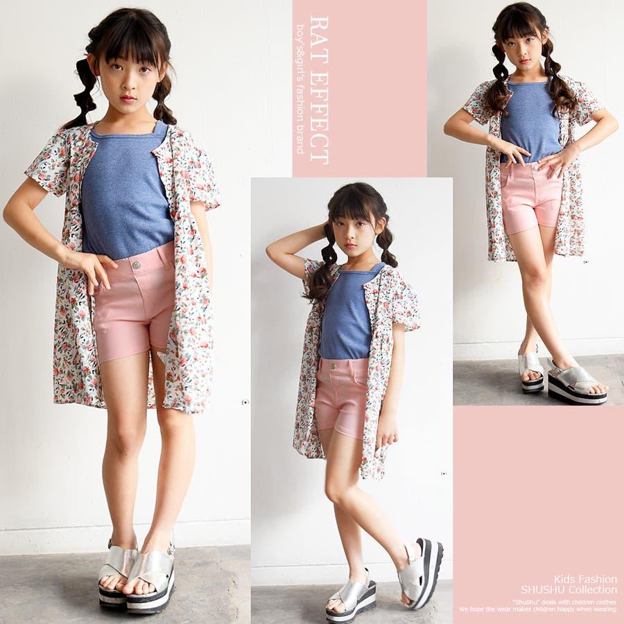 子供服 キッズ 女の子 韓国 ダンスカラーショートパンツ RATEFFECT ラットエフェクト オリジナル120cm 130cm 140cm 150cm 160cm 4