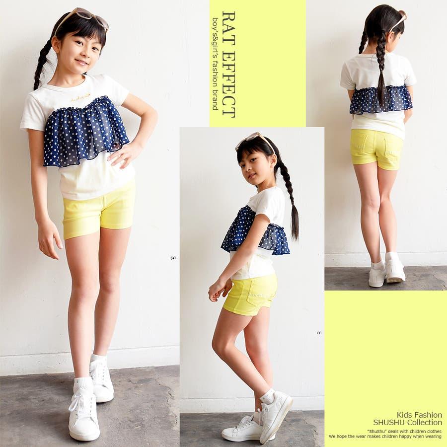 子供服 キッズ 女の子 韓国 ダンスカラーショートパンツ RATEFFECT ラットエフェクト オリジナル120cm 130cm 140cm 150cm 160cm 5