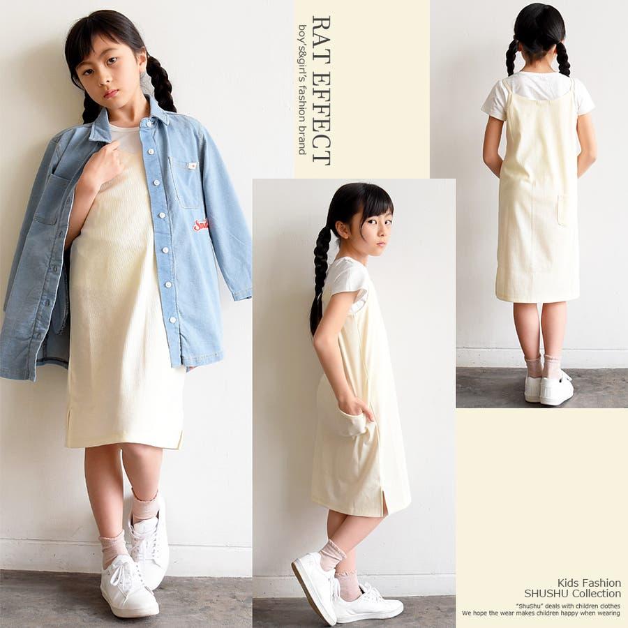 子供服 キッズ 女の子 韓国 ダンス トップスリブキャミワンピース RATEFFECT ラットエフェクト120cm 130cm 140cm 150cm 160cm 2