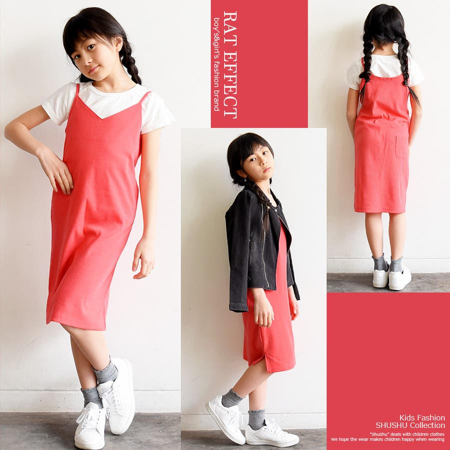 子供服 キッズ 女の子 韓国 ダンス トップスリブキャミワンピース RATEFFECT ラットエフェクト120cm 130cm 140cm 150cm 160cm 3