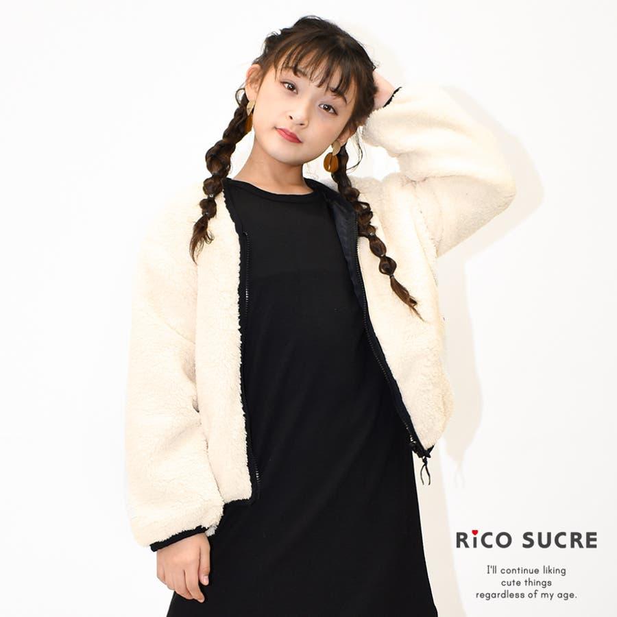 リバーシブルボアジャケット アウター 長袖 あったか 子供服 女の子 小学生 中学生 ファッション キッズ ジュニア 韓国子供服大人っぽい ダンス 130cm 140cm 150cm 160cm 165cm 5