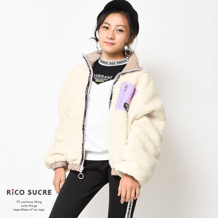 ボアリバーシブルジャケット ナイロン ブルゾン アウター あったか 子供服 女の子 小学生 中学生 ファッション キッズジュニア韓国子供服 大人っぽい ダンス 130cm 140cm 150cm 160cm 165cm 4
