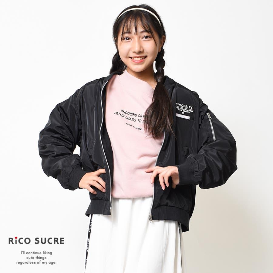 裏メッシュMA-1 ジャケット ブルゾン アウター ゆったり 子供服 女の子 小学生 中学生 ファッション キッズ ジュニア韓国子供服大人っぽい ダンス 130cm 140cm 150cm 160cm 165cm 21
