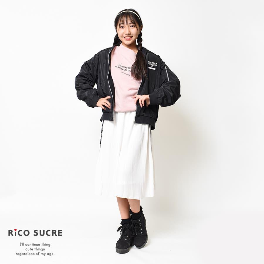 裏メッシュMA-1 ジャケット ブルゾン アウター ゆったり 子供服 女の子 小学生 中学生 ファッション キッズ ジュニア韓国子供服大人っぽい ダンス 130cm 140cm 150cm 160cm 165cm 7