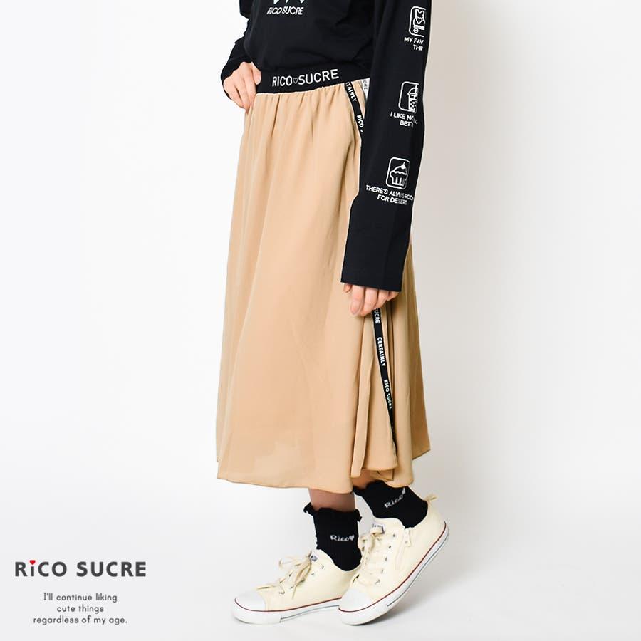 サイドラインシフォンスカート 子供服 女の子 小学生 中学生 ファッション ガールズ キッズ ジュニア 韓国子供服 大人っぽい ダンス130cm 140cm 150cm 160cm 165cm 41