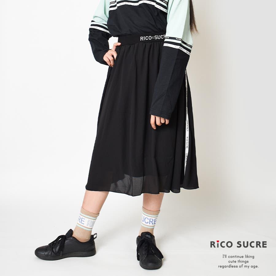 サイドラインシフォンスカート 子供服 女の子 小学生 中学生 ファッション ガールズ キッズ ジュニア 韓国子供服 大人っぽい ダンス130cm 140cm 150cm 160cm 165cm 21