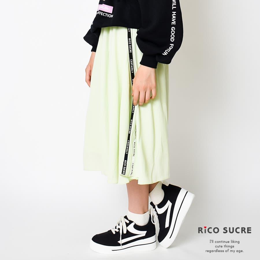 サイドラインシフォンスカート 子供服 女の子 小学生 中学生 ファッション ガールズ キッズ ジュニア 韓国子供服 大人っぽい ダンス130cm 140cm 150cm 160cm 165cm 50