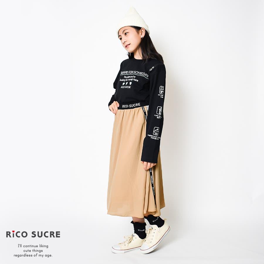 サイドラインシフォンスカート 子供服 女の子 小学生 中学生 ファッション ガールズ キッズ ジュニア 韓国子供服 大人っぽい ダンス130cm 140cm 150cm 160cm 165cm 8